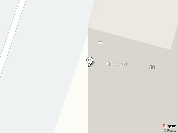 РЕСО-Гарантия, СПАО на карте Нижнего Тагила