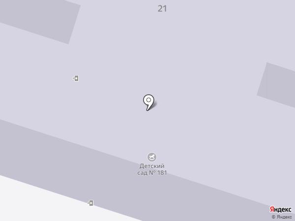 Детский сад №181 на карте Нижнего Тагила