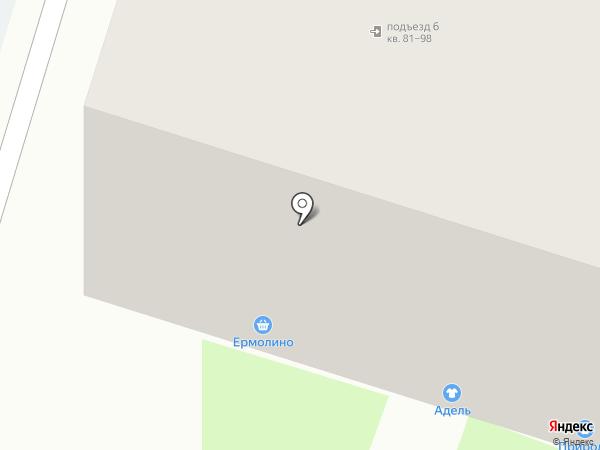 Адель на карте Нижнего Тагила