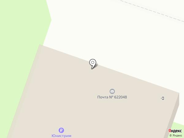 Почтовое отделение №48 на карте Нижнего Тагила