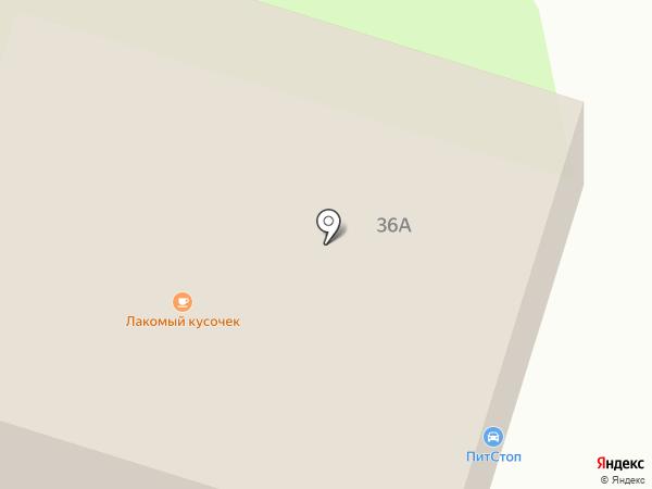 Shkaff на карте Нижнего Тагила