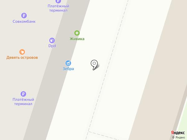 Салон женской одежды на карте Нижнего Тагила