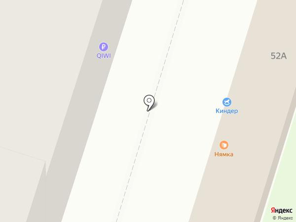 Трикотаж для всей семьи на карте Нижнего Тагила