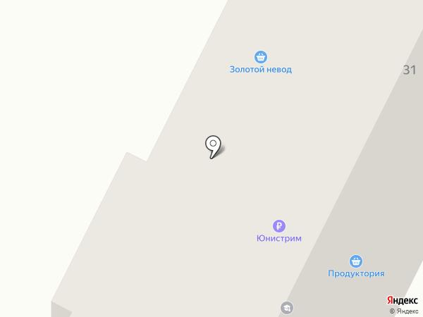 Банкомат, Почта Банк, ПАО на карте Миасса