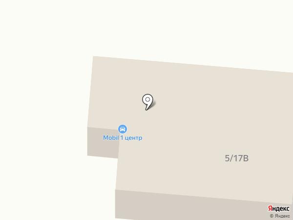 Mobil 1 на карте Миасса