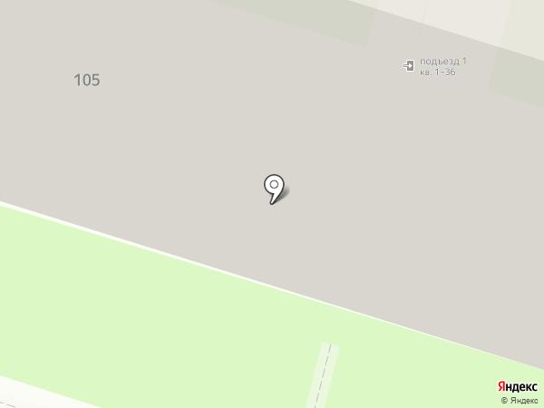 Мастерская по ремонту одежды и обуви на карте Нижнего Тагила