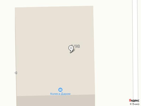Росиндуктор на карте Миасса
