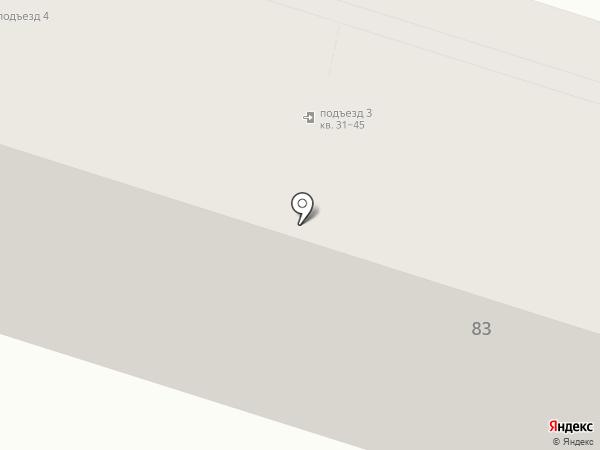 Ярко на карте Нижнего Тагила