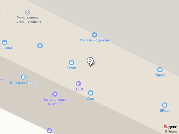 Венеция на карте Миасса