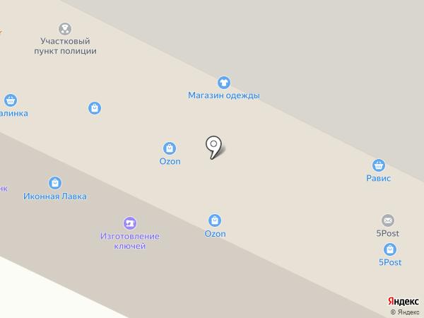Магазин пряжи и швейной фурнитуры на карте Миасса