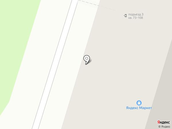 Вокруг света на карте Нижнего Тагила