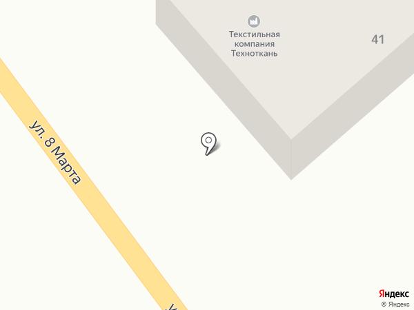 Производственная компания на карте Миасса