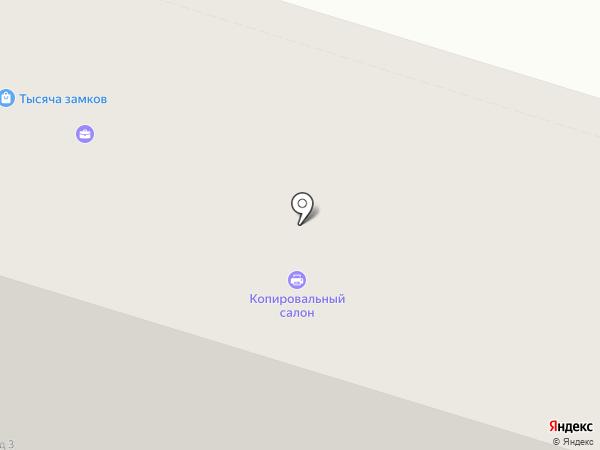 Копировальный салон на карте Нижнего Тагила