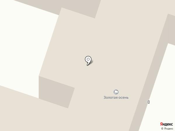 Центр социальной помощи семье и детям г. Нижний Тагил на карте Нижнего Тагила