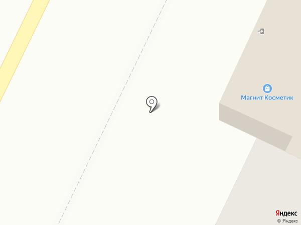 Магнит Косметик на карте Миасса