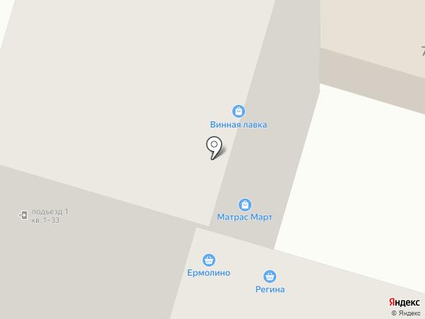 Gradus на карте Нижнего Тагила