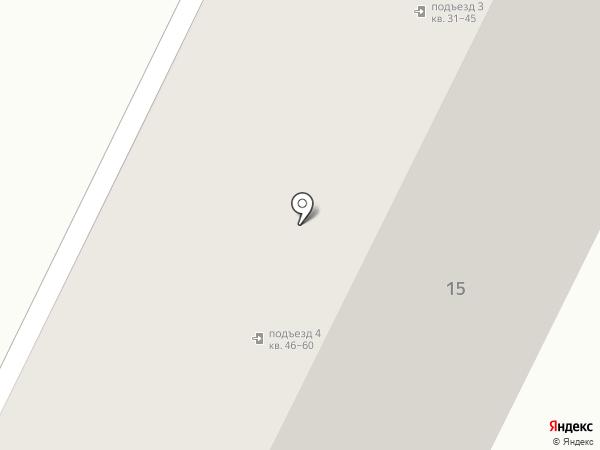 Детская школа искусств №4 на карте Миасса