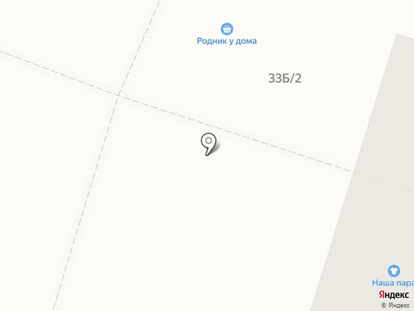 Дионис на карте Нижнего Тагила