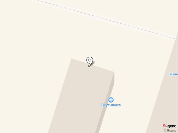 Домовёнок Кузя на карте Нижнего Тагила