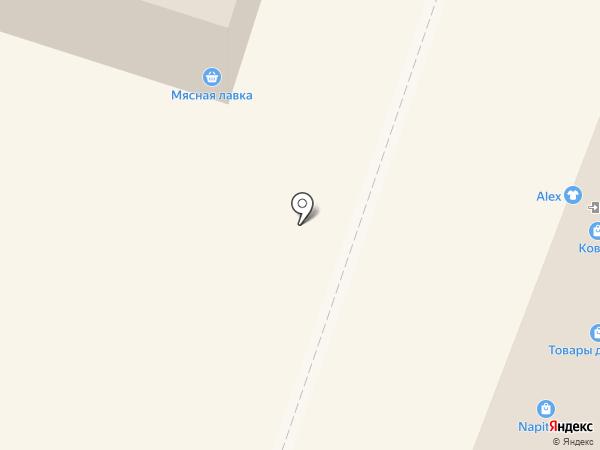 Коссмея на карте Нижнего Тагила