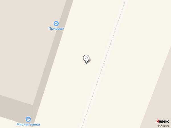 Закусочная на карте Нижнего Тагила