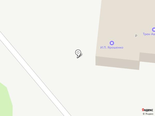 Трек-АвтоЛайн на карте Миасса