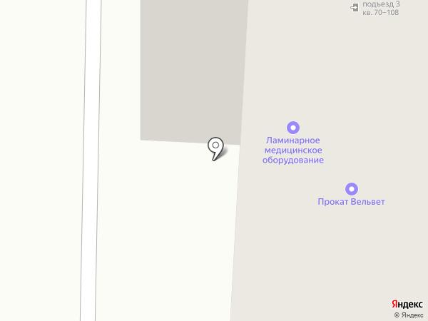 Эдем на карте Миасса
