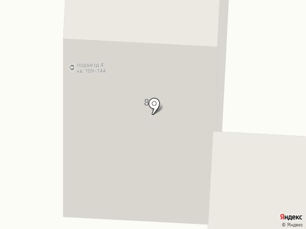 Индиго на карте Миасса