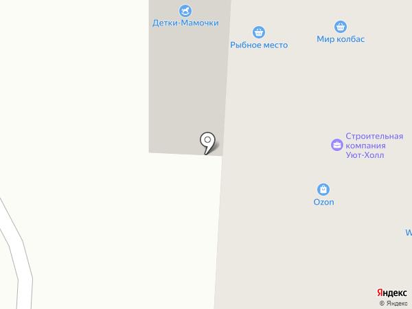 Elena Zakharova на карте Миасса