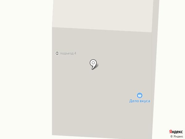 Магазин электроустановочной продукции, кабеля и светотехники на карте Миасса