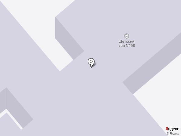 Детский сад №58 на карте Миасса