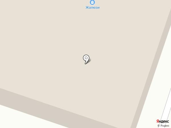Магазин бытовой химии на карте Миасса