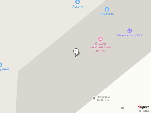 Центр наращивания ресниц на карте Миасса
