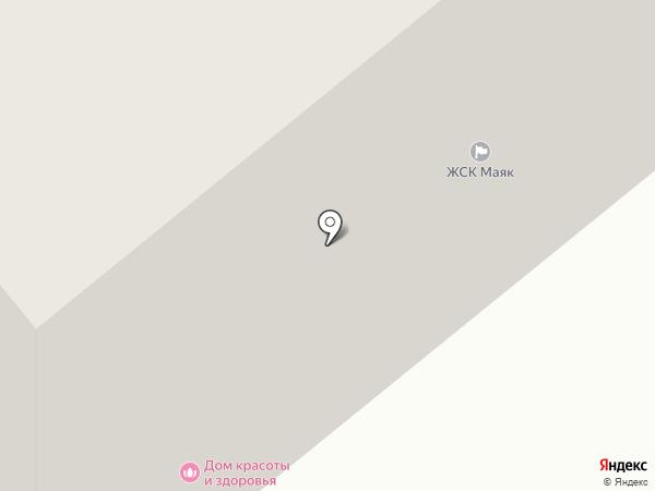 Дом красоты Елены Терентьевой на карте Миасса