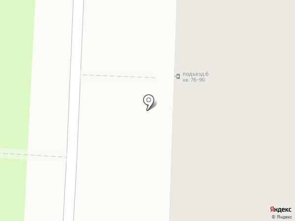 Студия груминга на карте Миасса
