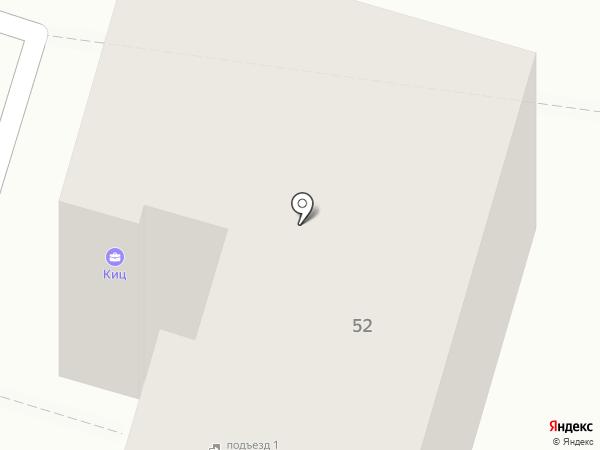 АСЦ Компьютерный Инженер-Центр на карте Миасса