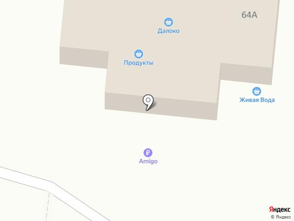 Ну, Заходи! на карте Миасса