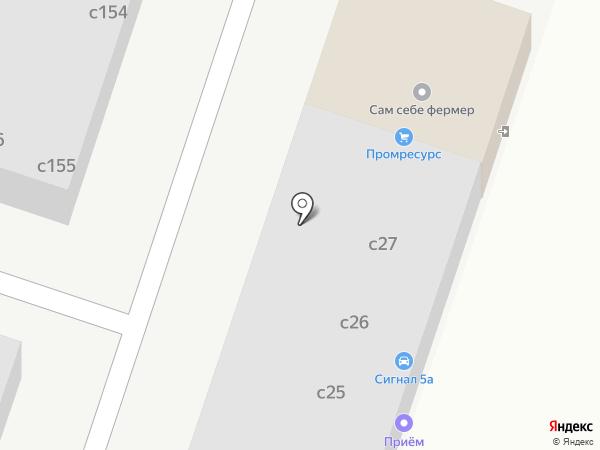 Промресурс на карте Миасса