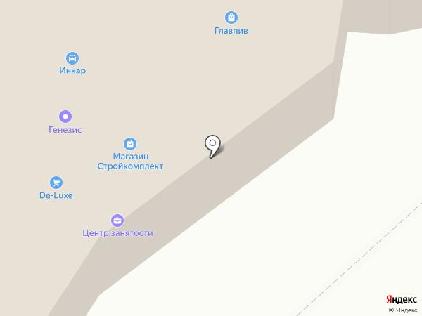 Центр занятости населения г. Миасса на карте Миасса