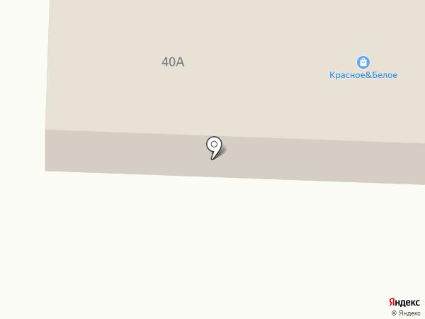 Auto Spa на карте Миасса