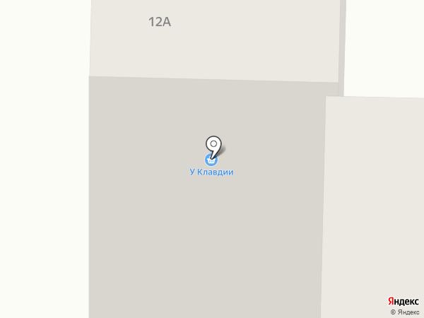 Мультибук на карте Миасса