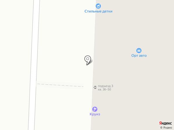 СВК-Строй на карте Миасса