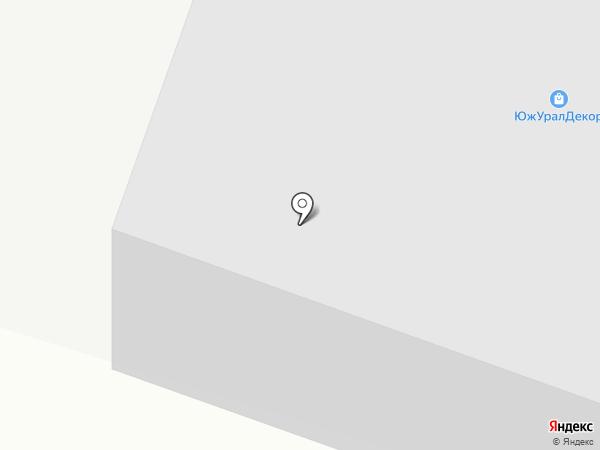Южураларматура-Сантехник на карте Миасса