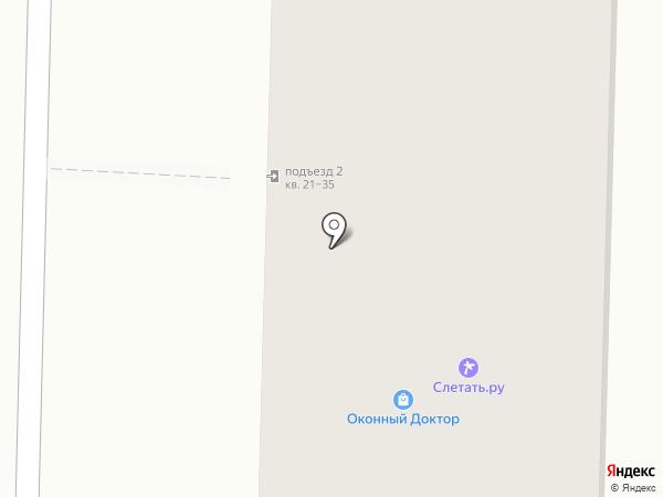 Центр мебельной фурнитуры на карте Миасса