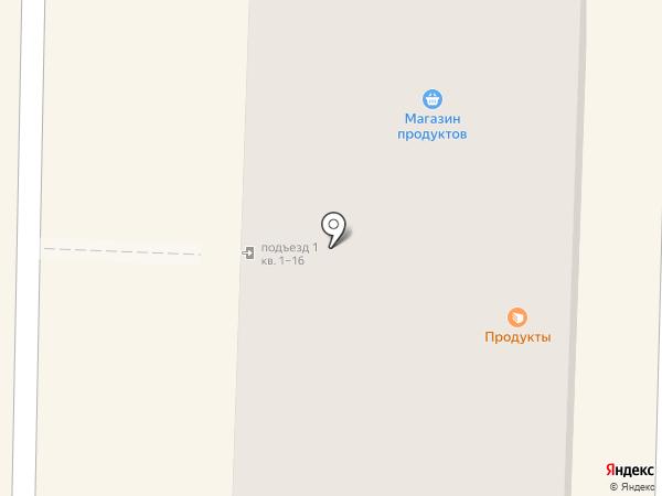 Магазин колбас на карте Миасса