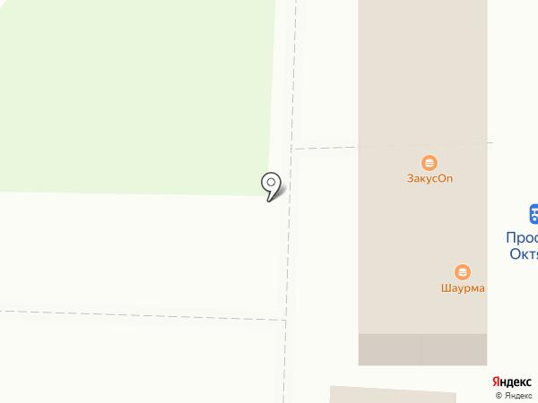 Связной на карте Миасса