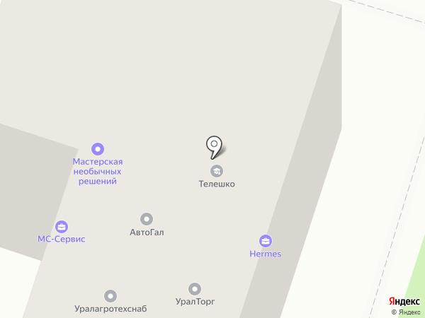 Boxberry на карте Миасса