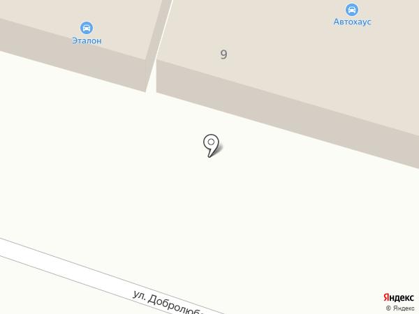 АВТОХАУС на карте Миасса