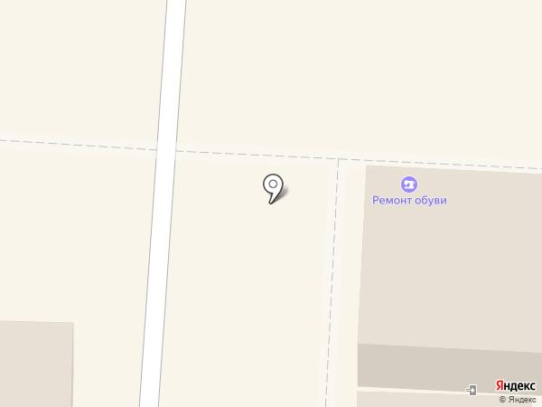 Мастерская ремонта обуви на карте Миасса