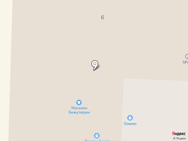 Машенька на карте Миасса